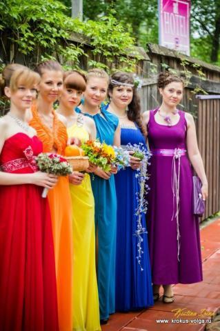 Радужные невесты