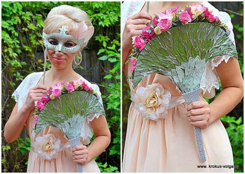 Невеста-карнавал