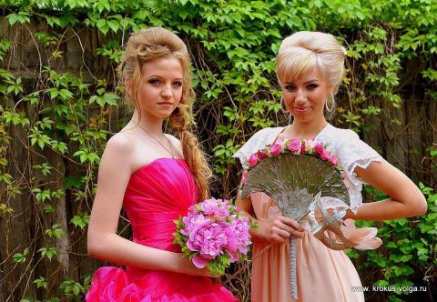 Невесты- карнавал