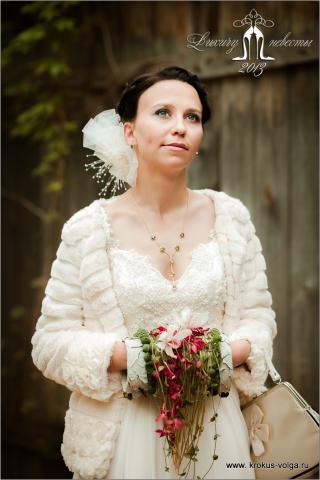 Невеста ХХ века
