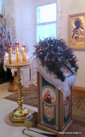 Рождественский вертеп.