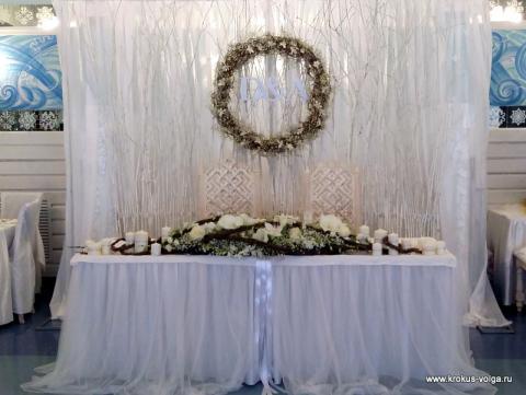 Оформление свадебного президиума