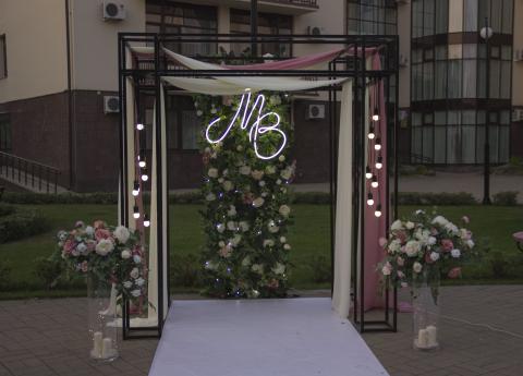 арка для регистрации с освещением
